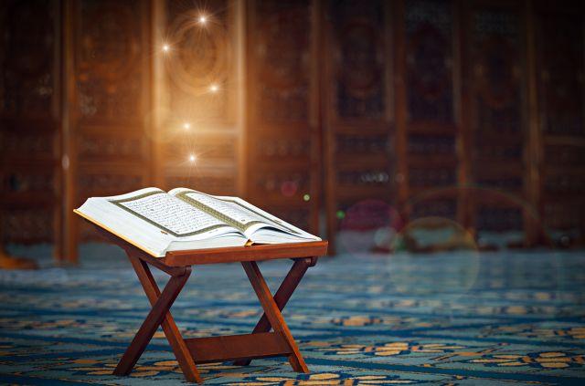 Satu-satunya Surat di Al Quran Tanpa 'Bismillah', Ini 3 Alasannya