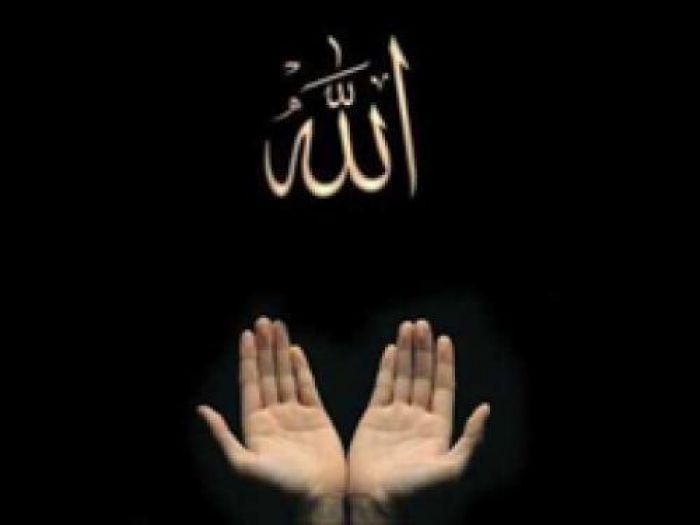 Makna Hizib Autad yang Viral, 'Allahul Kaafi Rabbunal Kaafi'