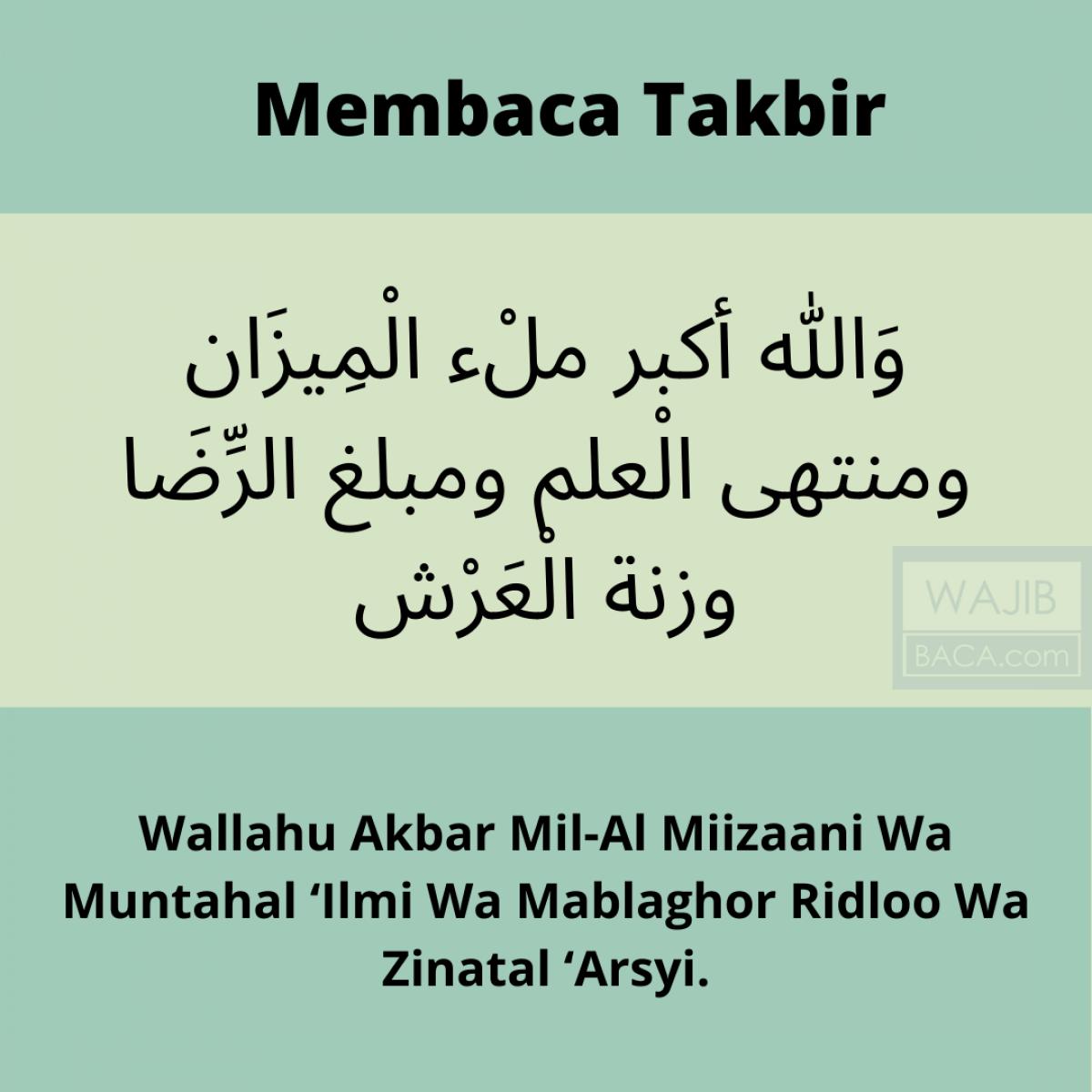 Bacaan Doa Asyura dan Dzikir Lengkap dengan Terjemahannya