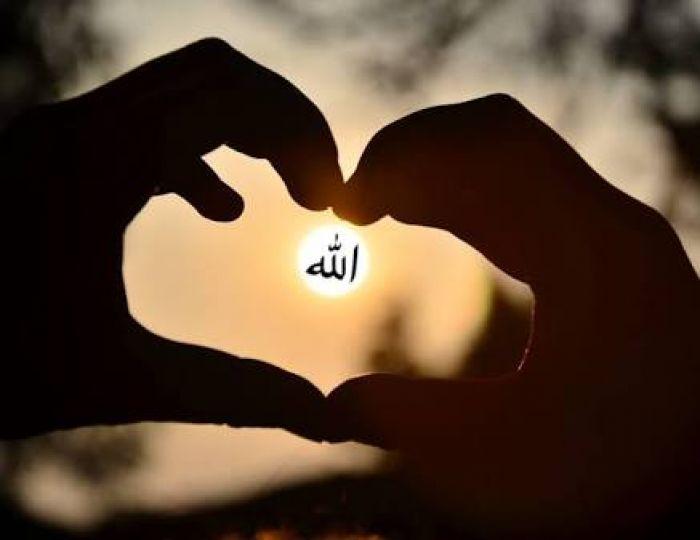 Ciri-ciri Orang yang Dicintai Allah SWT, Semoga Anda Termasuk Orangnya