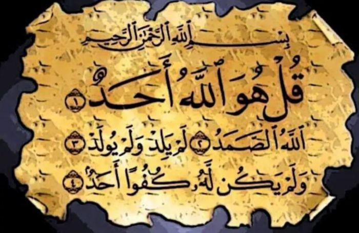 Tak Banyak yang Tahu, Inilah Sebab Surat Al Ikhlas Bernilai Sepertiga Al-Quran